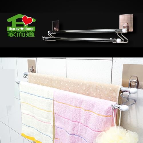家而適標會仔非買不可無痕衛浴組