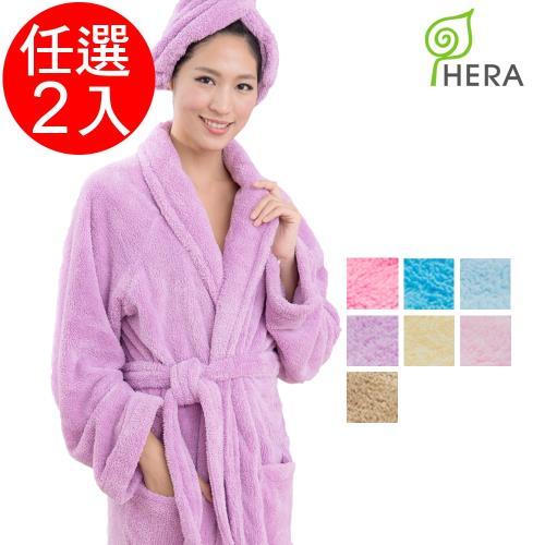 HERA 3M專利瞬吸快乾抗菌超柔纖-浴袍任選2入