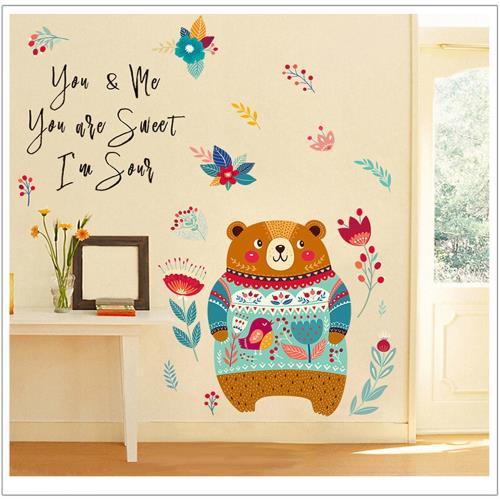 時尚壁貼 -韓系手繪小熊