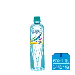 免運 台塩海洋鹼性離子水 600mlx24瓶/箱