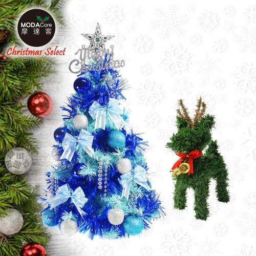 摩達客聖誕超值組合-台灣製迷你2呎(60cm)裝飾聖誕樹+8吋迷你小鹿