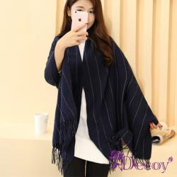 【Decoy】日系藍條紋*加大仿羊絨披肩圍巾