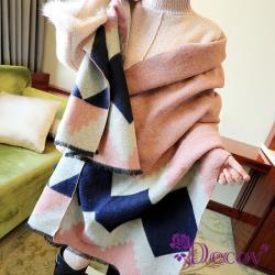 【Decoy】色塊菱格*加大仿羊絨披肩圍巾/粉