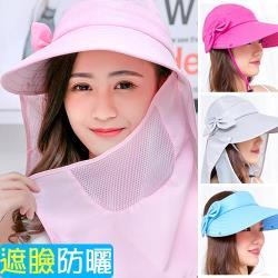 可折疊遮臉遮陽帽