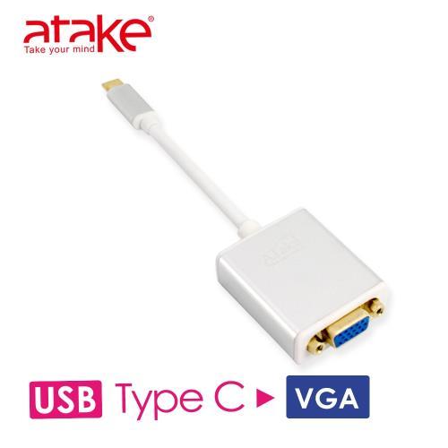 【ATake】-
