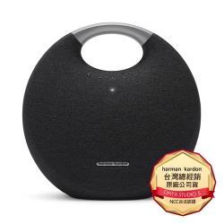 哈曼卡頓 Harman Kardon Onyx Studio 5 手提無線藍牙喇叭 公司貨 (黑色)