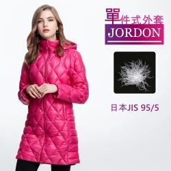 JORDON 女款 輕量羽絨長版大衣