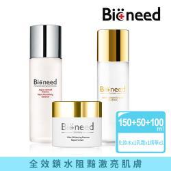 德國Bioneed-極緻美白保濕三件組(淨斑精華100ml+青春露150ml+超肌因淨斑霜50ml)