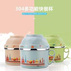 妙廚師 多功能不銹鋼快餐杯1200ml不銹鋼泡麵碗保溫便當盒