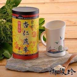 御復珍 黃金杏仁燕麥1罐 (無糖, 450g/罐)