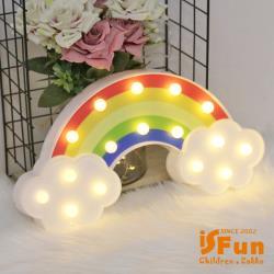 iSFun 閃耀彩虹 16顆LED可掛造型夜燈