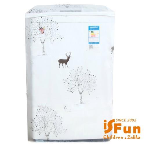 iSFun 秋之小鹿 防水洗衣機防塵套