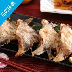 頂達生鮮 鯛魚下巴(1000g/包)
