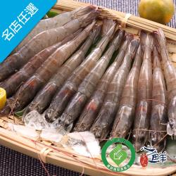 頂達生鮮  產銷履歷活凍白蝦(250g/盒)