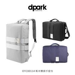 dpark OTC00114 帆布雙肩手提包