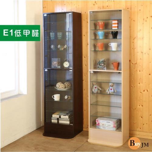 BuyJM 低甲醛強化玻璃直立式180cm展示櫃 公仔櫃 玻璃櫃