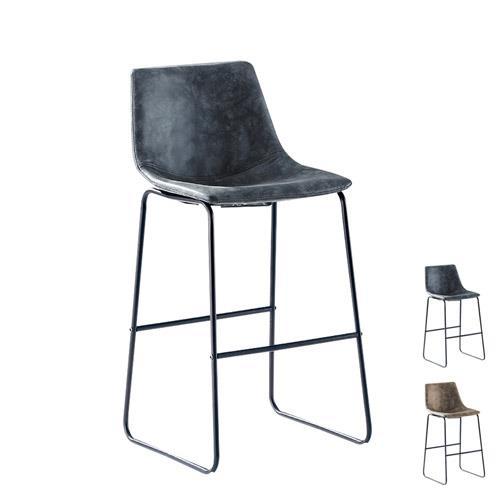 Boden-伊德森吧椅/高腳椅(高)(兩色可選)