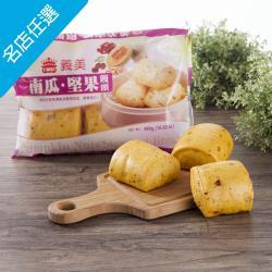 【義美】南瓜堅果饅頭(480g/6粒/包)