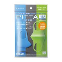 日本PITTA MASK 高密合可水洗口罩-兒童COOL(3片/ 包)