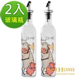 Just Home艾美諾彩繪玻璃油醋瓶500ml(2入組)