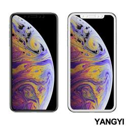 YANGYI揚邑-Apple iPhone 11/XR 滿版軟邊9H鋼化玻璃膜3D防爆保護貼