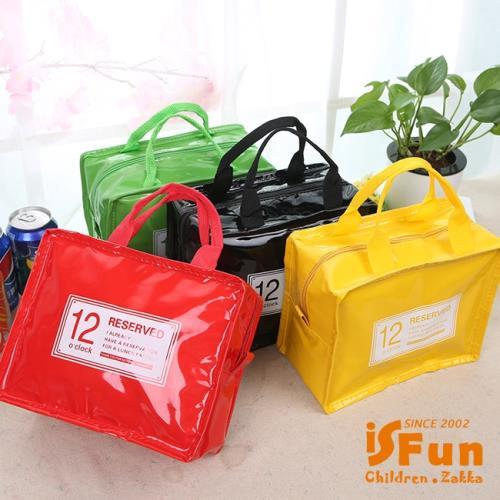 iSFun 繽紛皮革 韓風保溫保冷方型便當袋 3色可選