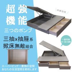 【HOME MALL-米蘭功能型】雙人5尺三格抽屜+掀床架(秋香色)