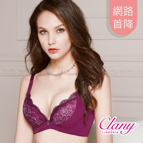 Clany可蘭霓