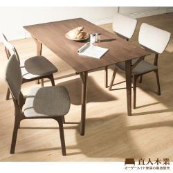 日本直人木業-Ander四張椅子搭配3125全實木135公分餐桌