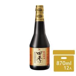統一 四季釀造醬油(870ml)x12