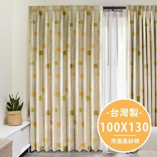 芸佳 北歐精緻典雅柔紗系列窗簾 (1入-100X130,兩款任選)