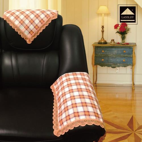 Lassley蕾絲妮-歐風紅格 60X60CM沙發巾/扶手巾
