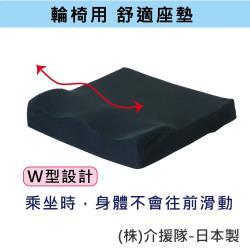 感恩使者 輪椅專用 舒適座墊 坐墊 W1362-KT04 (銀髮族 行動不便者適用) -日本製