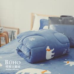 BUHO 極柔暖法蘭絨舖棉暖暖被(150x200cm)台灣製(漂浮星球)