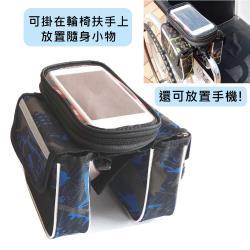 感恩使者 輪椅用側掛包 扶手掛包 ZHCN1801 (附置手機袋 掛在輪椅扶手上)