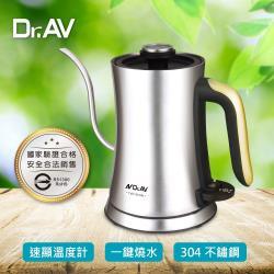 N Dr.AV 咖啡專用細嘴快煮壺DK-02BG