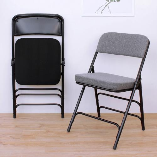 【頂堅】厚型布面沙發椅座(5公分泡棉)折疊椅/餐椅/洽談椅/工作椅/會議椅/摺疊椅(二色可選)