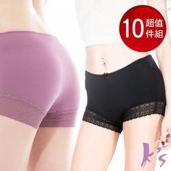 【Ks凱恩絲】專利蠶絲親膚舒適平口四角內褲-超值10件組