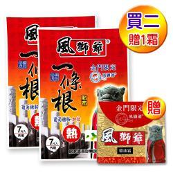 買二送一【風獅爺】體驗組-精油貼布2包(贈精油霜30g*1)