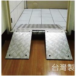 感恩使者 鋁合金斜坡板-雙片式 ZHTW17102-D1 (可攜式輪椅專用斜坡板)-台灣製