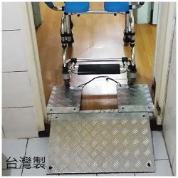 感恩使者 鋁合金斜坡板-單片式 ZHTW17102-S1 (可攜式輪椅專用斜坡板)-台灣製