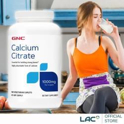 GNC健安喜 檸檬酸鈣1000mg食品錠 180錠