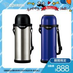 象印 不鏽鋼真空保溫瓶1L (SJ-TG10)