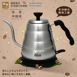 SONGEN松井 まつい手沖咖啡細口雲朵快煮壺KR-379