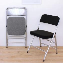【頂堅】厚型布面沙發椅座(5公分泡棉)折疊椅/餐椅/洽談椅/工作椅/會議椅/折合椅(二色可選)