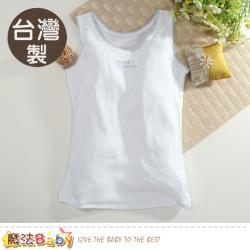 少女背心(12-18歲2件一組) 台灣製青少女背心內衣 k50971