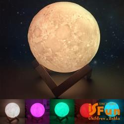 iSFun 3D月球 USB觸控立體列印變換七彩燈(15cm附木架)