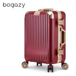 Bogazy 浪漫輕旅 26吋鋁框新穎漸消線條設計行李箱(多色任選)