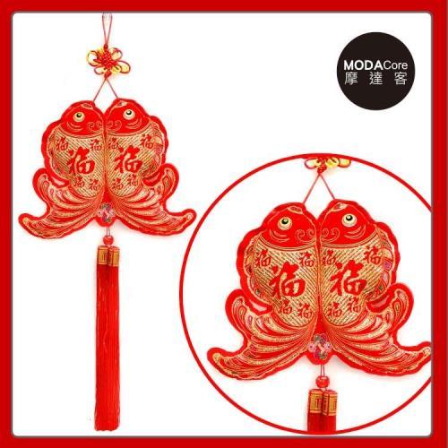 摩達客-農曆春節新年元宵-金線刺繡雙魚雙福單流蘇吊飾掛飾