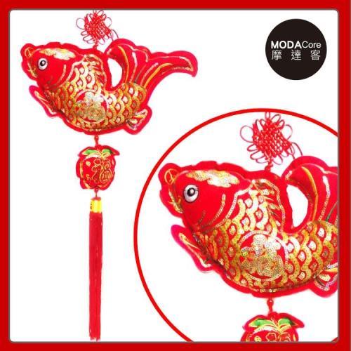 摩達客-農曆春節新年元宵-絨金刺繡亮片#55魚福單串流蘇吊飾掛飾